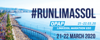14th OPAPLimassol Marathon GSO - DROMEA MEMBERS ONLY