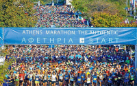 Athens Marathon 2020 - 10 km - Dro.Me.A. Members Only